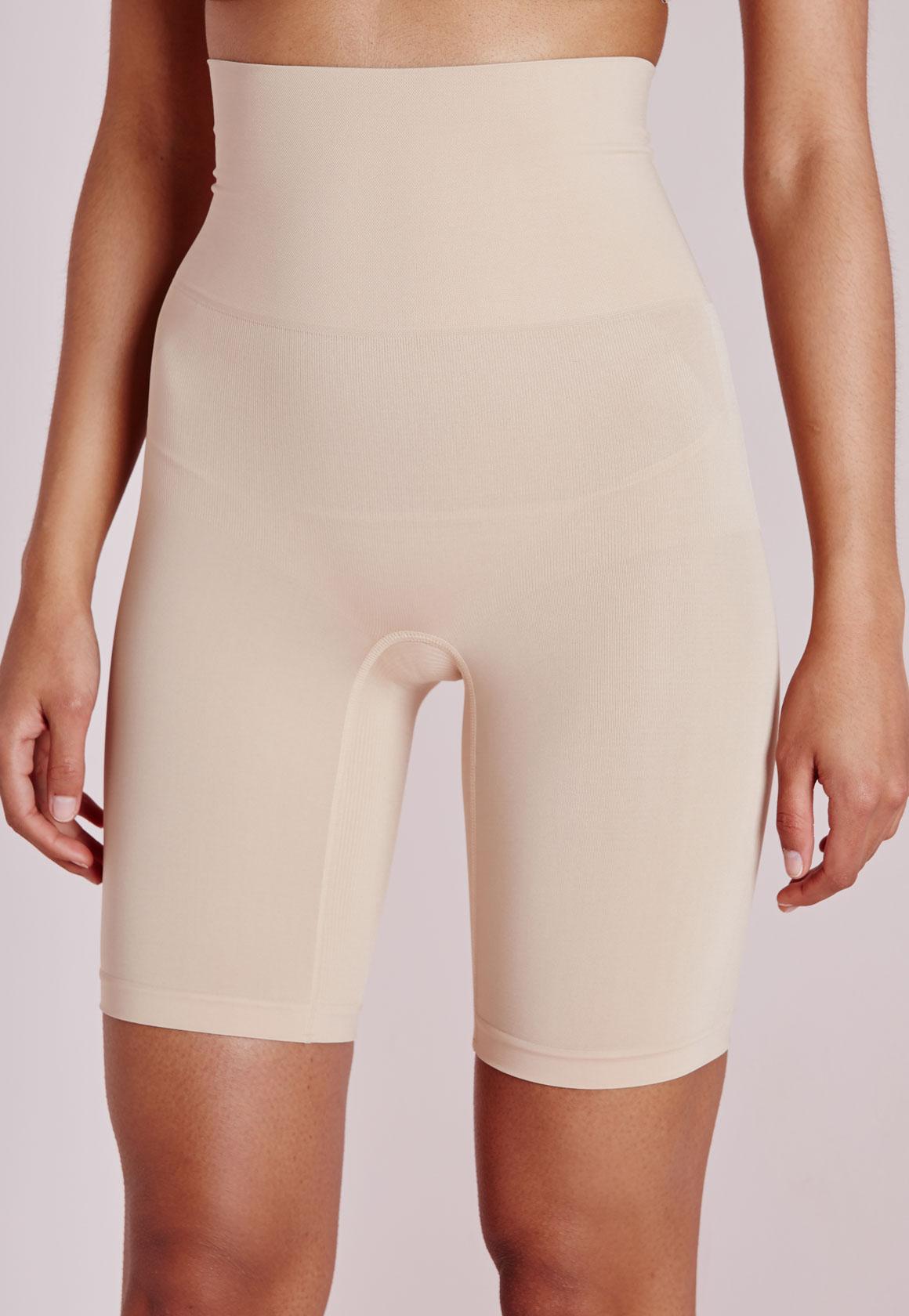 Fashion Shop - Nude Shapewear Shorts