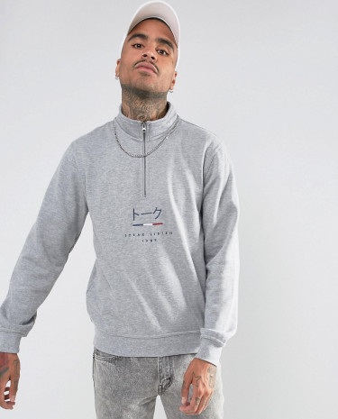 Fashion Shop - Parlez 1/4 Zip Sweatshirt With Logo In Grey - Grey